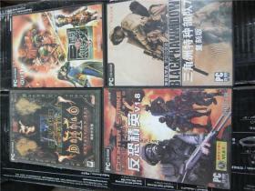 游戏光盘单机版反恐精英真三国无双三角洲部队暗黑破坏
