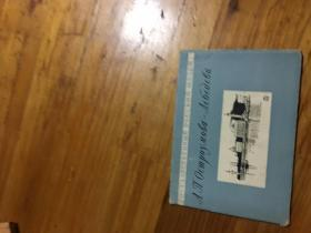 57年外文,明信片,内12张全 1