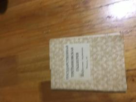 57年外文,明信片,内12张全 3