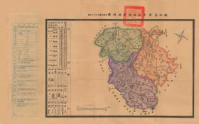 民国三十年(1941年)《安吉县全图》(湖州安吉老地图、安吉县老地图、安吉县地图、安吉地图)全图十分规整,绘制详细,请看寺庙标注。左侧附两份县治资料,内容丰富,请看1941年安吉县甲级壮丁人数。安吉县地理地名历史变迁重要史料。原图高清复制,裱框后。风貌佳。