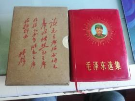 毛泽东选集(64开)