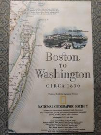 National Geographic国家地理杂志地图系列之1994年7月 Boston to Washington Megalopolis  波士顿-华盛顿都市带地图