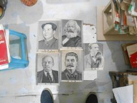 毛主席丝织像杭州都锦生制作(毛泽东,列宁,斯大林,马克思,恩科斯),5幅照片