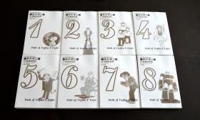 机器猫 SF短篇25K完全版1-8全 藤子不二雄