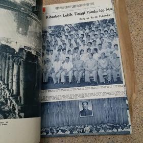 人民画报1960年1-12期(印度尼西亚文)