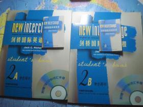 剑桥国际英语教程(第二版)学生用书2A+2B+2CD