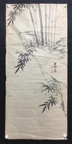 日本回流字画 1966   包邮