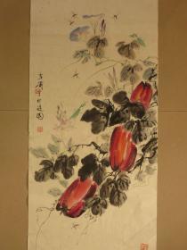 王雪涛,红瓜,德邦快递包邮,如果是印刷品赔偿买家100倍,品相如图。