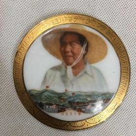 毛主席瓷像章5.3厘米