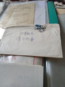 实寄信封。有原件11张版画照