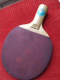 文苹时期牡丹牌乒乓球拍,