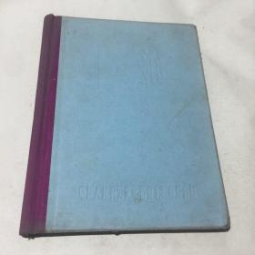 上海画册(老画册照片,1958年初版,发行量5000册)