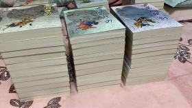古龙全集珠海绘图珍藏版66册四版一印