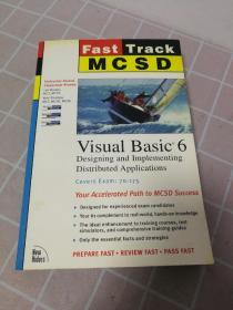 【英文原版】Fast Track MCSD Visual Basic 6