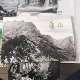 庐山明信片