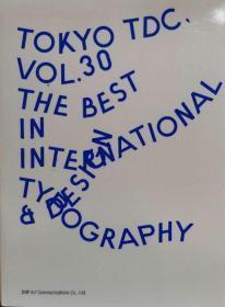 Tokyo TDC〈Vol.30〉日本东京字体指导俱乐部年鉴