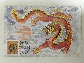 2000年龙年原地生肖极限片不同图案3枚