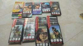 世界军事杂志 1990年2&4&5&6、1991年1&2&3&6、1992年5&6、1993年3、1994年2-6、1995年1-6、1996年1-6、1997年1-12、1998年1-12缺9&10  共50本合售 快递3公斤7元