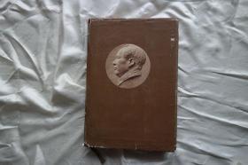 小16开、有书衣、布面精装《毛泽东选集》第五卷;(H-0754),见图片