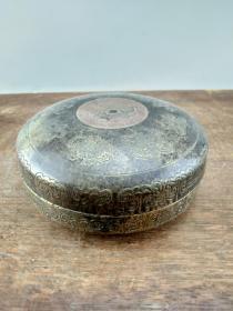 赔钱处理龙纹老铜盒B1190.