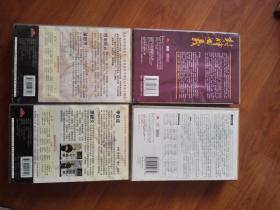 家佳听书馆系列封神演义(长篇评书两百回8MP3-CD)全新未拆塑封