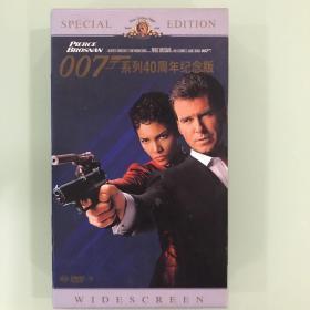 007系列40周年纪念版20集