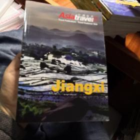 老外游中国大奖系列 jiangxi(江西)英文版