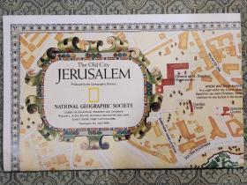 National Geographic国家地理杂志地图系列之1996年4月 Jerusalem 耶路撒冷地图
