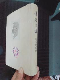 椴�杩��ㄩ�� 8