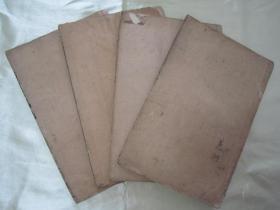 """稀见清光绪庚子年""""上海书局""""白纸线装精石印本《前后汉书精华录》,前汉书四卷,32开线装四册。版本罕见,品如图!"""