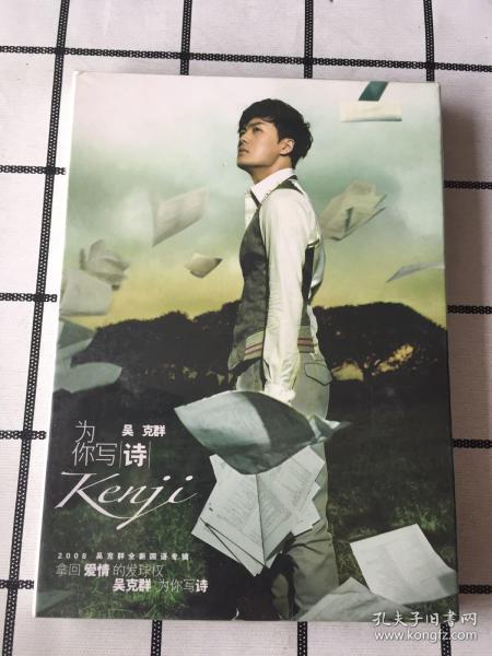 涓轰���璇� �村��缇�CD+DVD�������ㄦ�版����灏�
