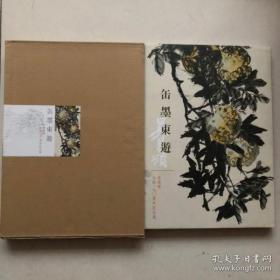 缶墨东游—吴昌硕诞辰170周年纪念展
