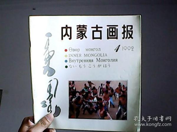 锛�姹���锛������ょ�绘�ワ�1992骞寸��4��
