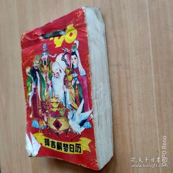 1996骞村�ㄥ勾�ュ����涓���