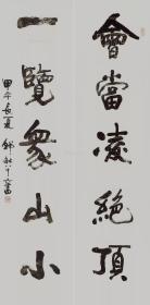 韩敏书法上海市第九届政协委员上海书画研究院院长上海市美术家协会理事    本店所有作品均不保真仔细参考后购买没有任何印刷品 都是手绘作品如是印刷包退买下即为接受不退不换
