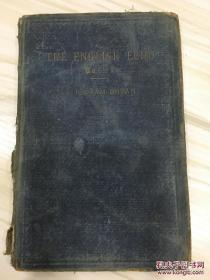 the english echo book1 有版权章