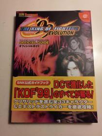日版 DC-格斗之王-拳皇KOF拳王99 官方导览书 2000年初版绝版 付书腰 不议价不包邮