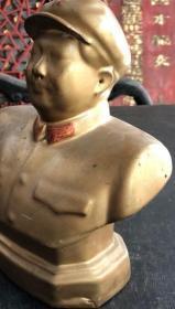 毛主席金漆半身像-文革老瓷器-文革时期纪念品-红色收藏-伟人像摆