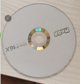 叶系早期咏春拳教程 郭氏咏春 3VCD