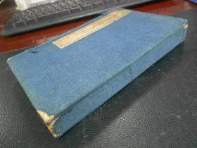 清代農醫學古籍善本《元亨療馬集附牛駝經》品相極佳繪圖精美