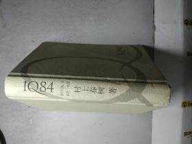 1084 BOOK 1(4月-6月)