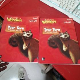 Wonders Your Turn 2本一套