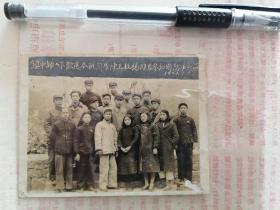 解放初期照片1951云南镇中师范学校欢送同志当兵合影。。。。。
