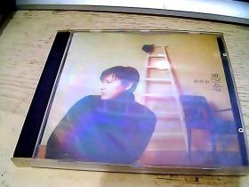 CD光盘【张信哲-思念】