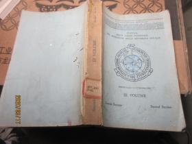 SOTTO EALTO PATRONATO DEL PRESIDENTE DELLA REPUBBLICA DITALIA 5780
