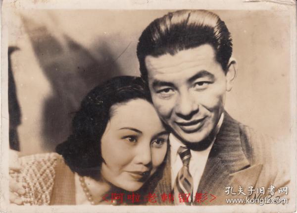 白杨/龚稼农《社会之花》剧照一枚 【15.5+11.4cm】(4)