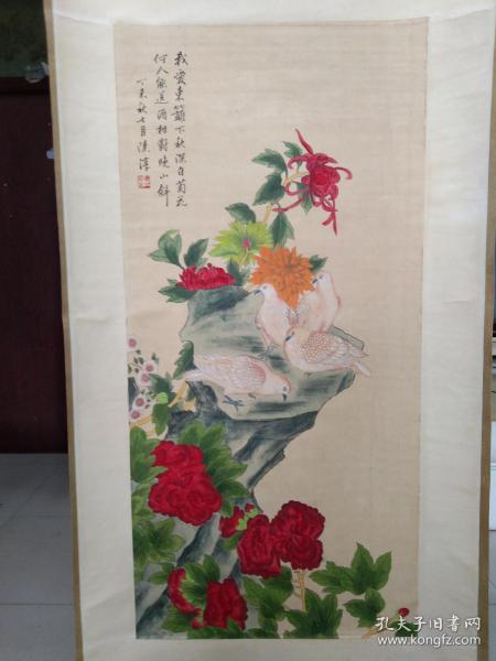花鸟图B1346