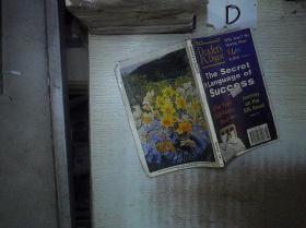 READERS  DIGEST   MARCH 1994 读者文摘1994年3月