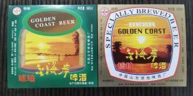 酒标《琥珀金海岸啤酒》 两种合售