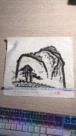 孙煌版画  鼓浪屿日光岩   作者铅笔题写作品名称